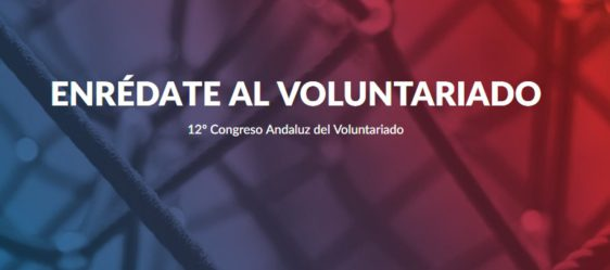 Congreso Andaluz del voluntariado